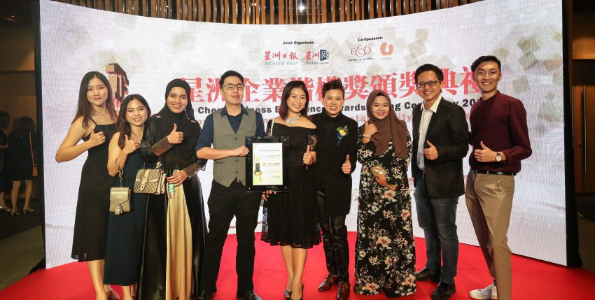 Sin Chew Business Excellence Awards 2019